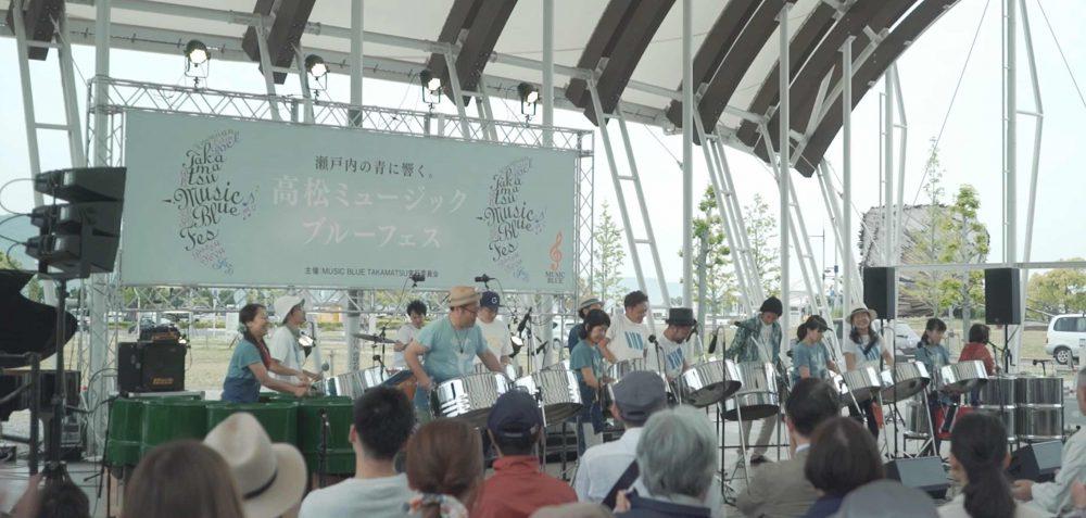高松でのWAIWAI STEEL BAND(ワイワイスティールバンド)のライブ映像
