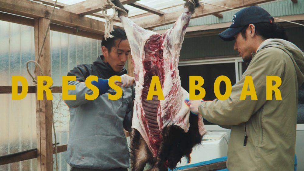 猪の解体の様子を一部始終動画に収めていたので編集してアップしました