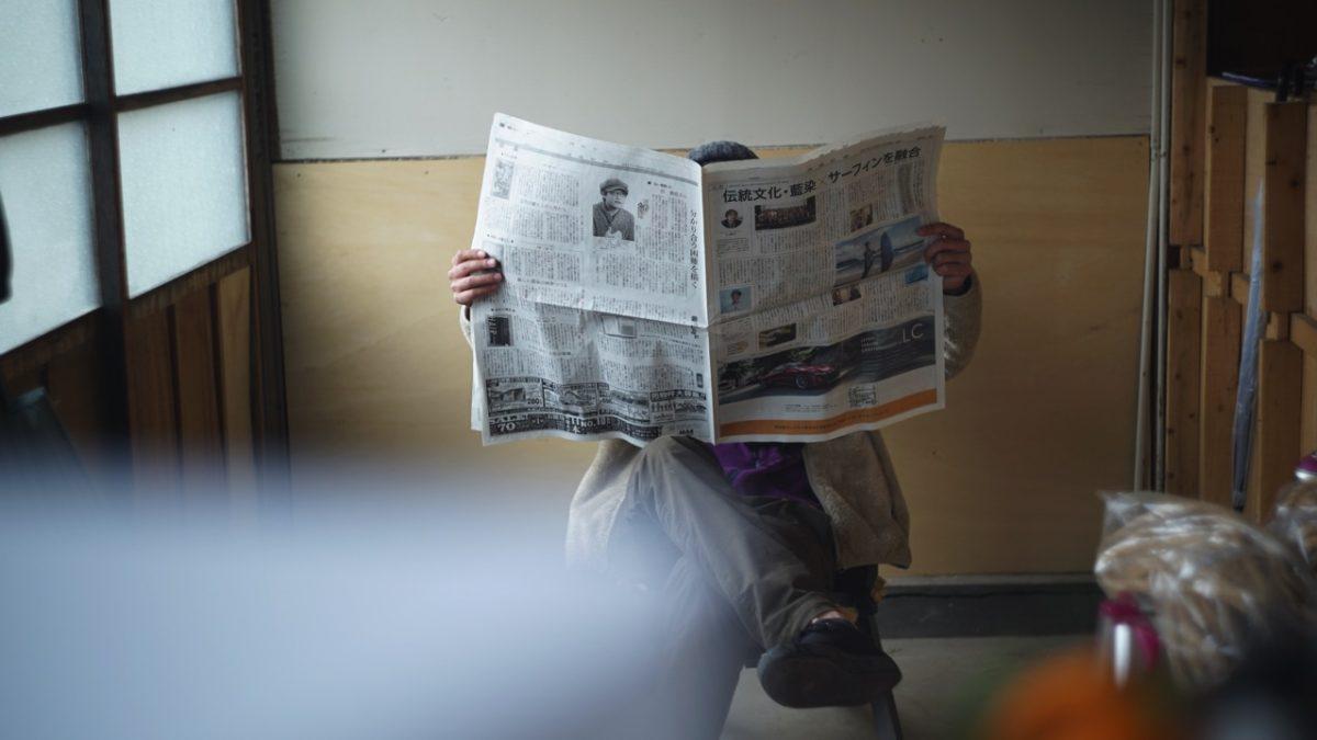 徳島新聞が写真を使ってくれています。