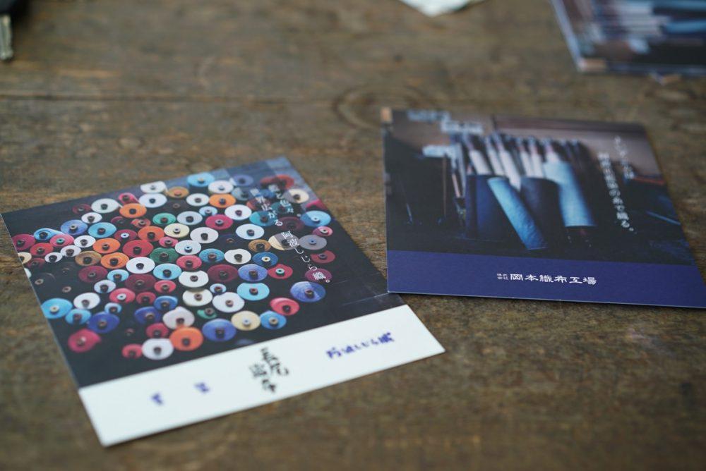 「阿波しじら織り」と「藍のデニム」のリーフレット写真撮影のお仕事