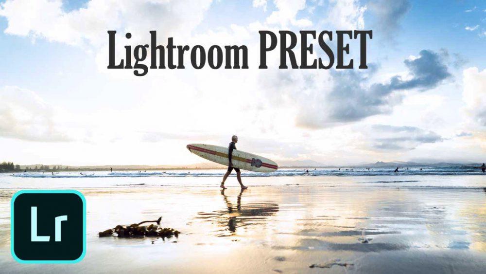 コレで写真のクオリティアップは間違いなし!Lightroomプリセットの無償ダウンロード動画をアップ!