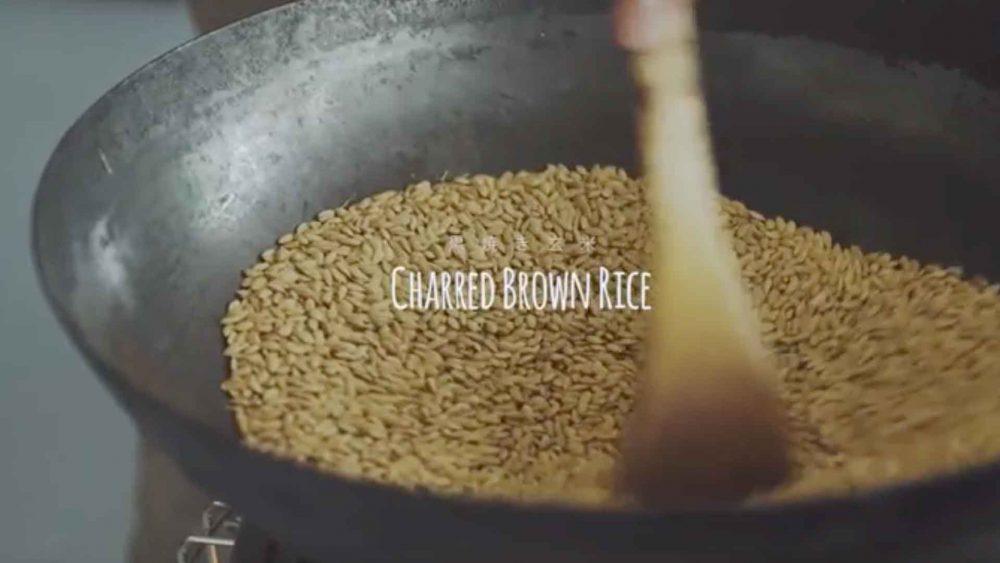 黒焼玄米を作る様子を映像に収めていたのでサクッと編集
