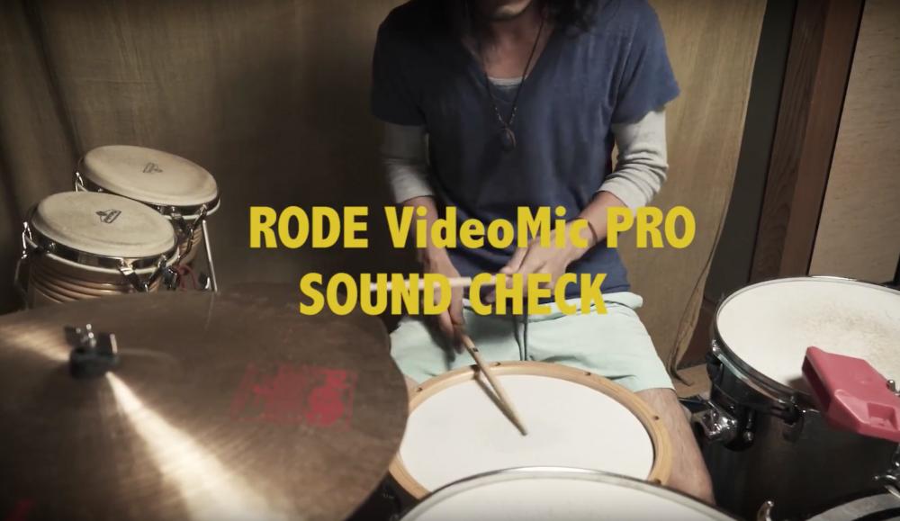 RODE VideoMic Proのサウンドチェック映像