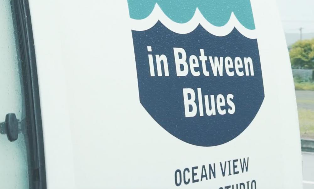 昨日の徳島藍染めクルークルージング