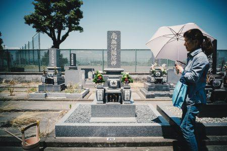 『オンライン帰省』ならぬ『デジタルお墓参り』