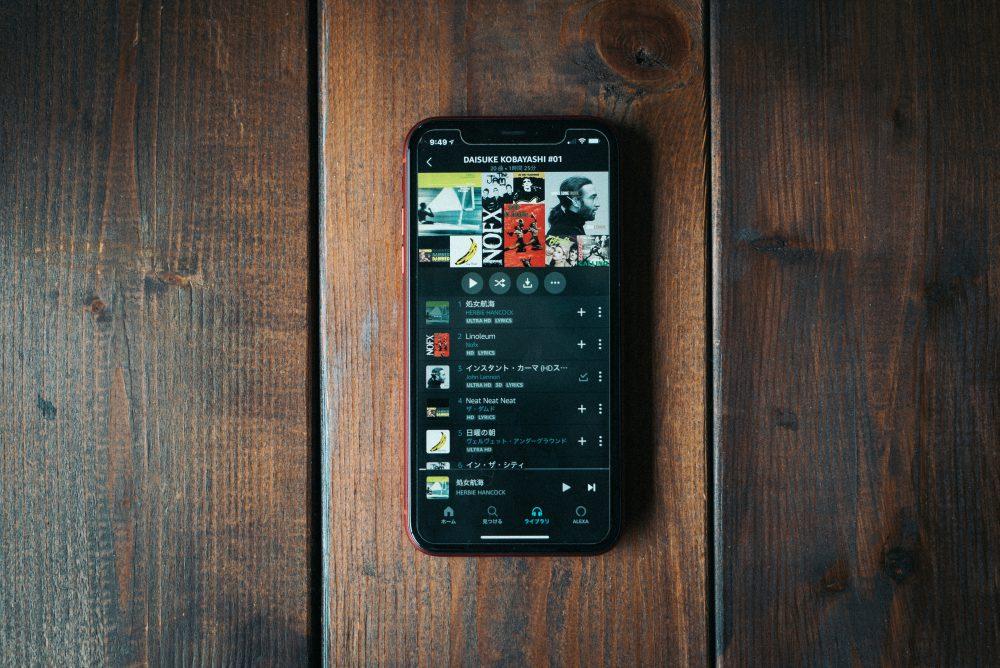 Amazon Music HDでプレイリストを作成
