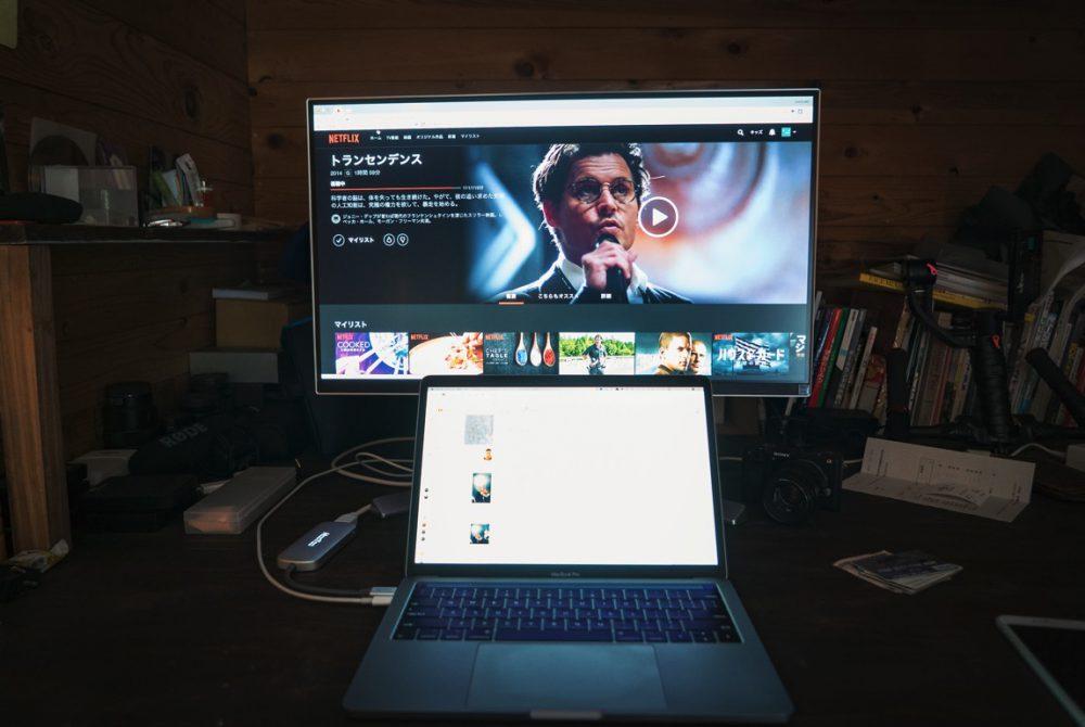 ネットを繋げたことを良いことに、Netflix観まくってます(笑)