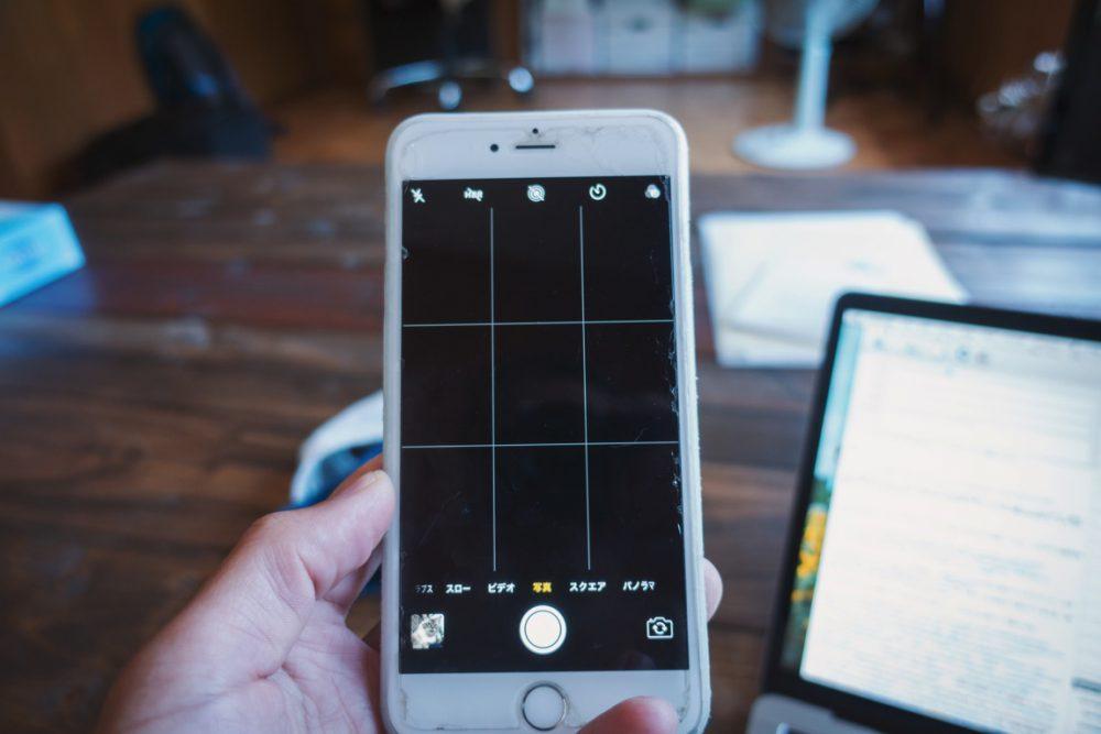 iPhoneXシリーズが無駄に高いのでHuawei(ファーウェイ)のP20 liteが気になる