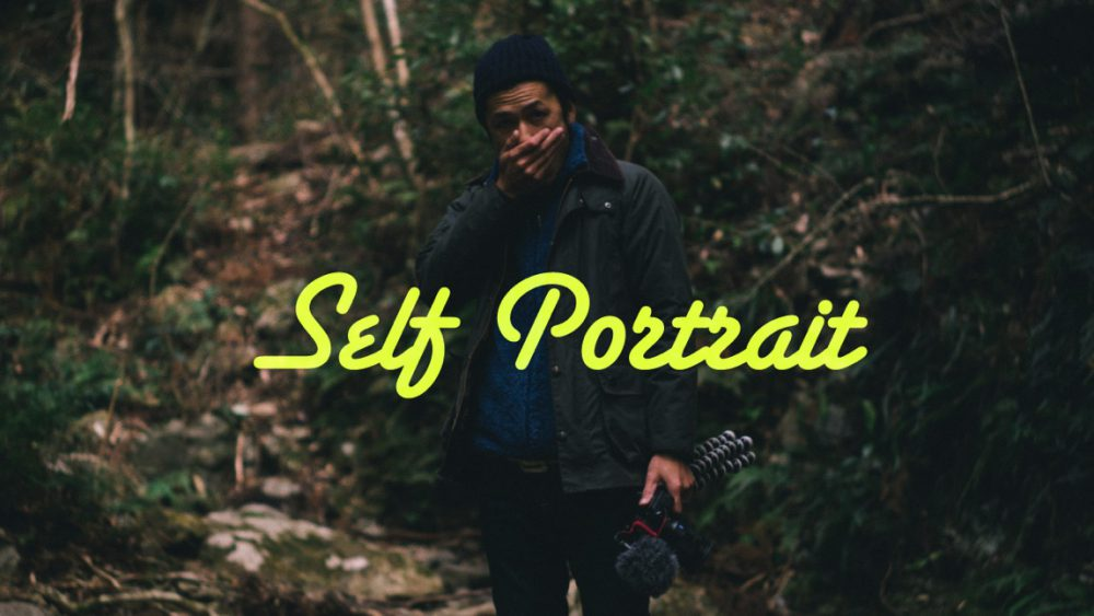 セルフポートレート撮影をするポイントの動画をYouTubeにアップ!